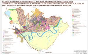 Карта_границ_зон_с_особ_усл_10000