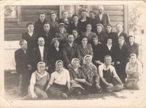 1950г. коллектив школы