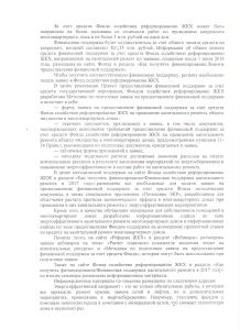 Лист2 письмо